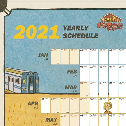 2021超大張行事曆海報年曆